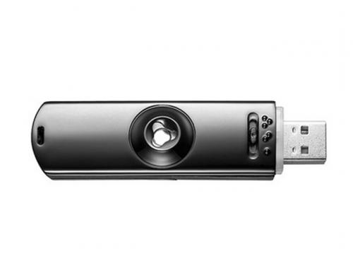 Diffuseur USB Keylia